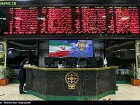بورس یا بانک ؛ کدامیک بیشتر سود میدهند؟ ( در مدت و حجم ریالی مشترک)