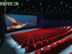 با اصطلاحات سینمایی آشنا شوید