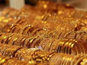 چگونه طلای اصل را از تقلبی تشخیص دهیم؟