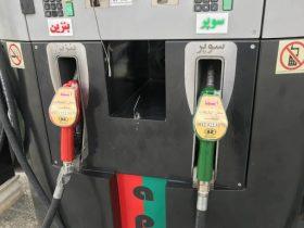 آیا بنزین سوپر بهترین است؟
