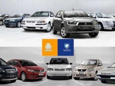 کدام خودروها بیشترین افزایش قیمت را داشتهاند؟