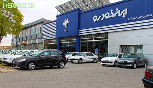 بیشترین افزایش قیمت برای کدام خودروها بوده است؟