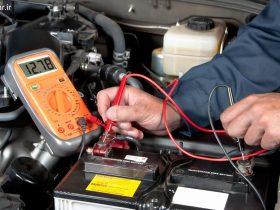 بررسی برق دزدی در خودرو