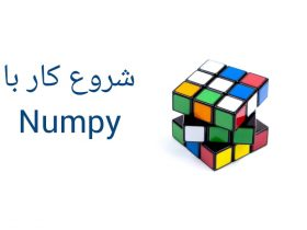 NumPy Getting Started